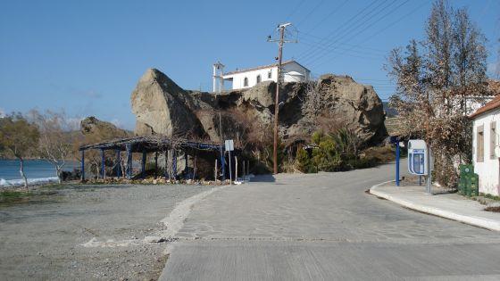 studios ΕΔΕΜ